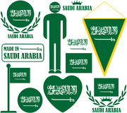 Saudi Arabia. Vector illustration (EPS 10 Royalty Free Stock Images