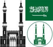 Saudi Arabia. Vector illustration (EPS 10 Stock Images
