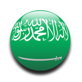 Saudi Arabian flag. In the style of a ball Royalty Free Stock Photo