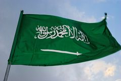 Saudi Arabian Flag. Waves in the wind Royalty Free Stock Images