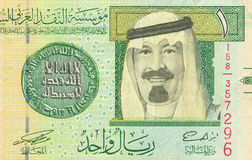 Saudi Arabian riyal Royalty Free Stock Image