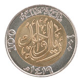 Saudi-Arabien Münze Stockbild
