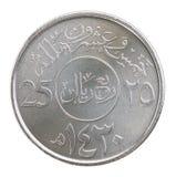 Saudi-Arabien Münze halal Stockfoto
