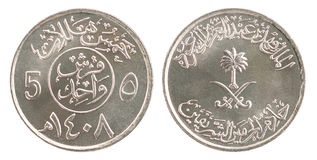 Saudi-Arabien Münze halal Lizenzfreie Stockfotos