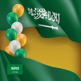 Saudi-Arabien patriotischer Hintergrund Vektor Abbildung