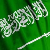 Saudi-arabische Markierungsfahnen-Nahaufnahme Lizenzfreie Stockfotografie