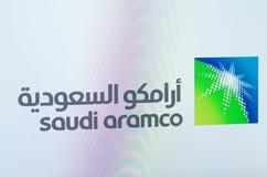 Saudi Aramco fotografia de stock royalty free