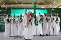 Saudi culture week in Russia. Free entrance public event in Moscow, at New Manege museum. Exposition of Saidi modern art, performances of musicians. On the royalty free stock images