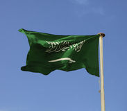 Saudi flag Royalty Free Stock Photos