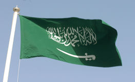 Saudi flag. Flag of the Kingdom of Saudi Arabia Stock Photography