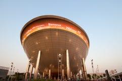 Saudi Pavilion Stock Photography