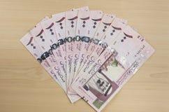 Saudi Riyals Royalty Free Stock Photo