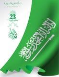 Saudiarabien nationell dag 23 rd september royaltyfri illustrationer