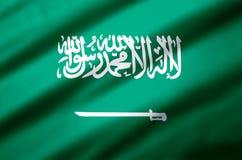 Saudyjczyka Arabia realistyczna chorągwiana ilustracja ilustracja wektor