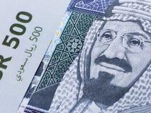 Saudyjscy Riyal banknoty 500 extreem zamkniętych up Zdjęcie Stock