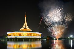Saun Luang Rama IX arkivfoton