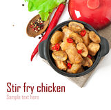 Sauteed chicken with mushrooms Royalty Free Stock Photos