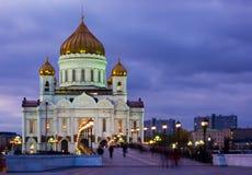 sauveur du Christ Moscou Russie de cathédrale Image stock
