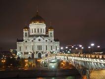 sauveur du Christ Moscou Russie de cathédrale Photos libres de droits