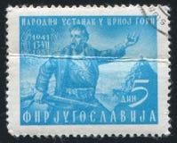 Sava Kovacevich Royalty Free Stock Image