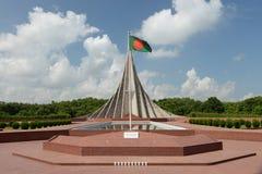 Savar全国受难者纪念品, Savar 免版税图库摄影