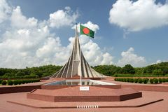 Savar national martyrs memorial,Savar. Bangladesh stock photography