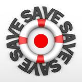 Save Japan logo Royalty Free Stock Image