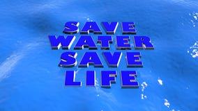 Save wodę Zdjęcie Royalty Free