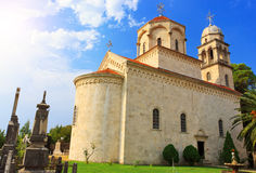 Savina monastery Royalty Free Stock Images
