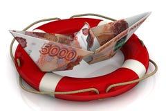 Saving the Russian economy Stock Photos