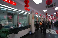 Savings counter-Nanchang branch of China Merchants Bank. Nanchang branch of China Merchants Bank headquarters decorated, full of festive atmosphere,January 3 Stock Image