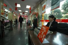 Savings counter-Nanchang branch of China Merchants Bank. Nanchang branch of China Merchants Bank headquarters decorated, full of festive atmosphere,January 3 Stock Photo