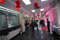 Savings counter-Nanchang branch of China Merchants Bank. Nanchang branch of China Merchants Bank headquarters decorated, full of festive atmosphere,January 3 Stock Images