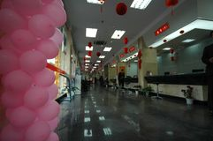 Savings counter-Nanchang branch of China Merchants Bank. Nanchang branch of China Merchants Bank headquarters decorated, full of festive atmosphere,January 3 Royalty Free Stock Photos