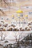savior Χριστού καθεδρικών ναών Στοκ Φωτογραφία