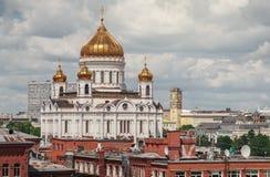 savior Χριστού Μόσχα Ρωσία καθεδρικών ναών Στοκ εικόνες με δικαίωμα ελεύθερης χρήσης
