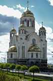 Savior on Blood Cathedral in Ekaterinburg, Russia Stock Image