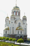 Savior on Blood Cathedral in Ekaterinburg, Russia royalty free stock image