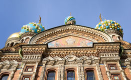 Savior on Spilled Blood Cathedral. Royalty Free Stock Images