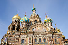 Savior on Spilled Blood Cathedral. Stock Image
