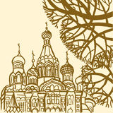 The Savior on Spilled Blood in St. Petersburg. Vector drawing depicting the Savior on Spilled Blood in St. Petersburg with trees. Art colorful stylized abstract Royalty Free Stock Photo