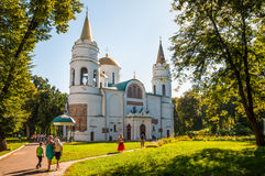 The Saviour's Transfiguration Cathedral in Chernigiv, Ukraine Royalty Free Stock Images