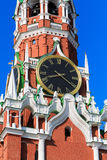 Saviour tower. Moscow Kremlin. Russia Royalty Free Stock Photography