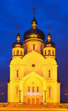 Saviour Transfiguration Cathedral in the evening Stock Photos
