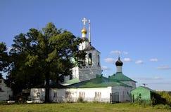 Saviour Transfiguration Church. Royalty Free Stock Image