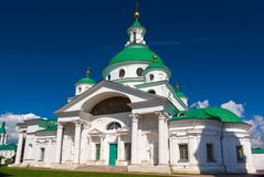 Saviour-Yakovlevsky monastery Royalty Free Stock Images
