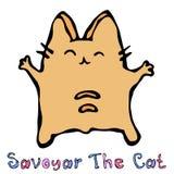 Savoyar il gatto Il rosso allegro sveglio o Ginger Kitty di divertimento con le mani ha tenuto il livello Gattino adorabile con l illustrazione di stock