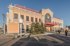 Savyolovsky railway station in Moscow. Royalty Free Stock Photos