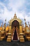 Sawang-Boon Temple Stock Photos