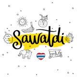 Sawatdi Palabra hola en tailandés calligraphy Fotografía de archivo